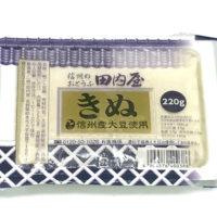 きぬ 220g(信州産大豆使用)