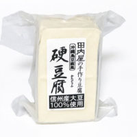 沖縄島豆腐風 硬豆腐